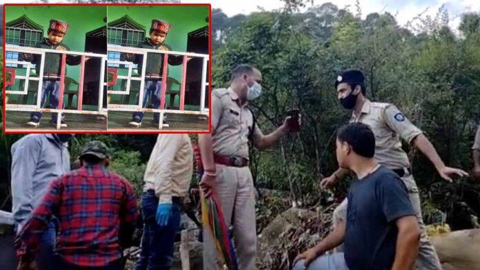dead body of 7-year-old Abhinash Dharamsala in Himachal Pradesh Kangra