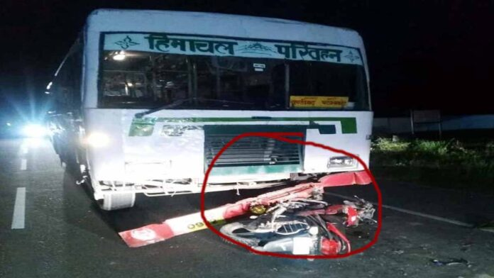 Bike collided with HRTC bus in Gagret